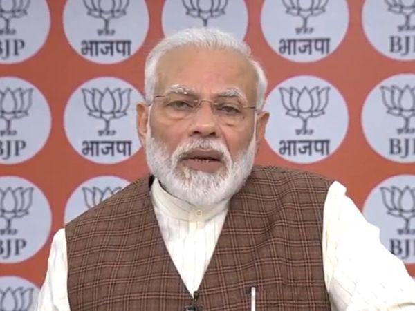 વીડિયો કોન્ફરન્સિંગ દ્વારા સંબોધન કરી રહેલા PM મોદી - Divya Bhaskar