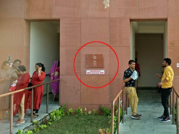 પ્રસાધનની બાજુમાં જ પરબ! - Divya Bhaskar