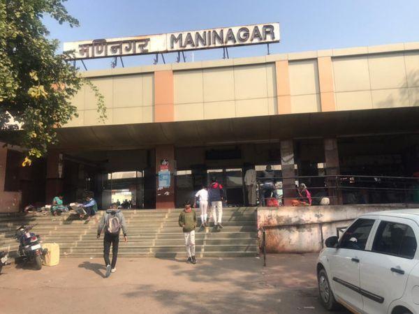 મણિનગર રેલવે સ્ટેશન - ફાઇલ તસવીર - Divya Bhaskar