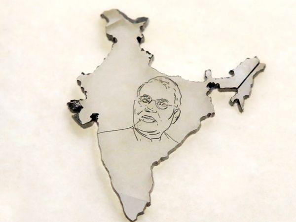 ડાયમંડને ભારતના નકશાનો શેપ આપી વડાપ્રધાનની આકૃતિ ઉપસાવી - Divya Bhaskar