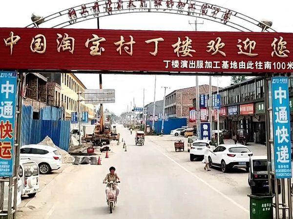 ચીને વિકાસના કામો કરી અંતરિયાળ વિસ્તારોના ગરીબોનું જીવનસ્તર સુધાર્યું - Divya Bhaskar
