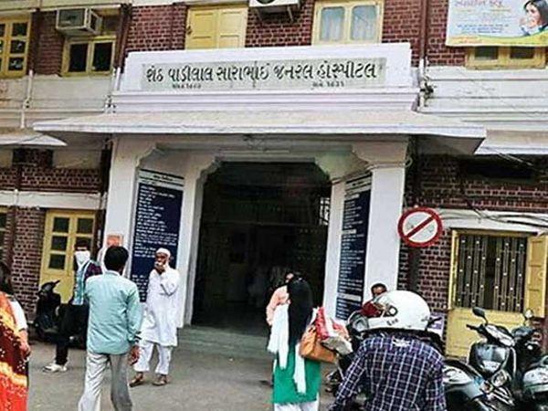 રાજ્ય સરકાર પાસેથી રૂ.2 કરોડ અને મ્યુનિસિપલ કોર્પોરેશન પાસેથી રૂ. 195 કરોડની ગ્રાન્ટ મેળવવામાં આવશે - Divya Bhaskar