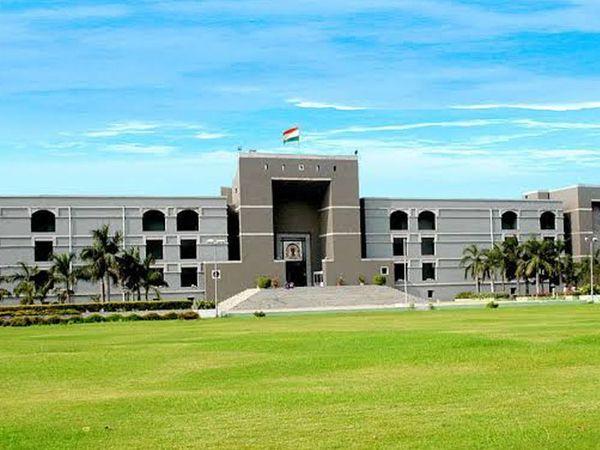 ગુજરાત હાઇકોર્ટની ફાઇલ તસવીર. - Divya Bhaskar