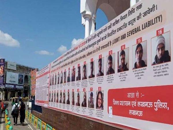 CAA વિરુદ્ધ પ્રદર્શન કરનારા લોકોના પોસ્ટર. - Divya Bhaskar