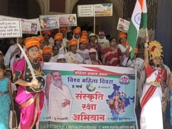 વિશ્વ મહિલા દિવસની ઉજવણીના બેનરમાં આસારામ - Divya Bhaskar
