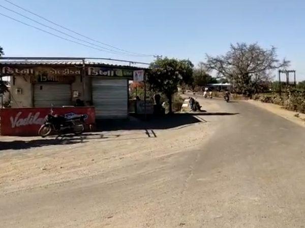 ગીર સોમનાથના જામવાળા ગામે વનવિભાગના નિર્ણય સામે વિરોધ પ્રદર્શિત કરતાં બંધ પાળ્યો છે. - Divya Bhaskar