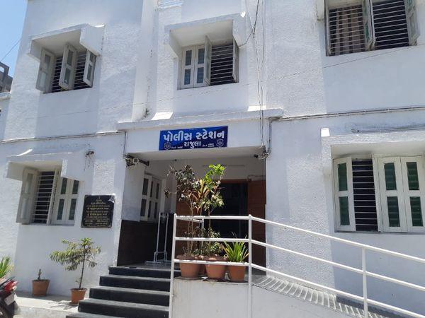 મૃતકની બહેને રાજુલા પોલીસ સ્ટેશનમાં ફરિયાદ નોંધાવી (ફાઇલ તસવીર) - Divya Bhaskar