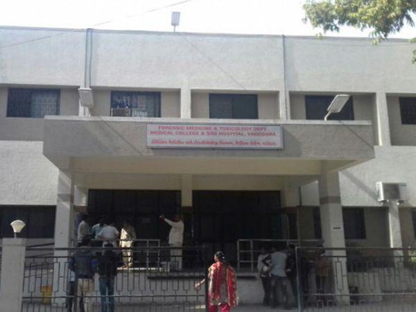 સયાજી હોસ્પિટલનો પોસ્ટમોર્ટમ રૂમ - Divya Bhaskar