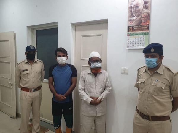 વીડિયો વાયરલ કરનારા પિતા અને પુત્રની ધરપકડ કરવામાં આવી - Divya Bhaskar