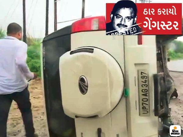 આ તસવીર કાનપુરથી 17 કિમી દૂર ભૌંતીની છે. પોલીસનો દાવો છે કે વિકાસ દુબે આ કારમાં બેઠો હતો, જે પશુઓ વચ્ચે પડતા પલટી ગઈ હતી. - Divya Bhaskar