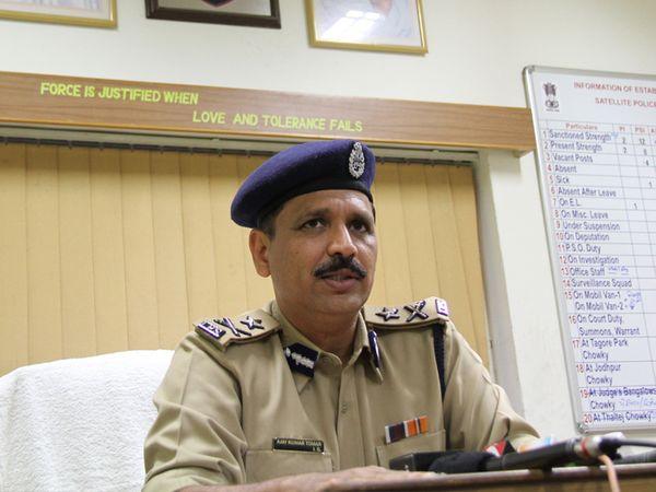 અજય તોમર, પોલીસ કમિશનર - Divya Bhaskar