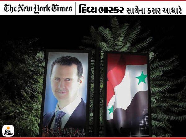ફોટો સિરિયાની રાજધાની દમાકસનો છે, જેમાં રાષ્ટ્રપતિ બશર અલ-અસદ અને સિરિયાનો ઝંડો દેખાય છે. - Divya Bhaskar