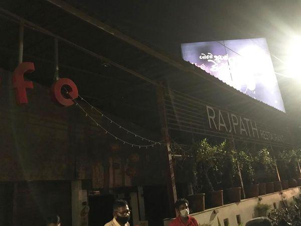 રાતે 10 પછી પણ ચાલુ રહેતા રાજપથ ક્લબની રેસ્ટોરા સીલ.
