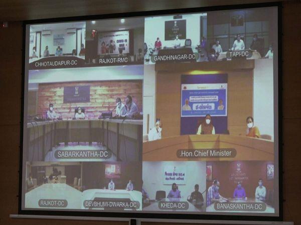 મુખ્યમંત્રી રૂપાણી તથા નાયબ મુખ્યમંત્રી નીતિનપટેલે ઇ-સંજીવની ઓપીડીનું વીડિયો કોન્ફરન્સિંગ દ્વારા લોકાર્પણ કર્યું - Divya Bhaskar