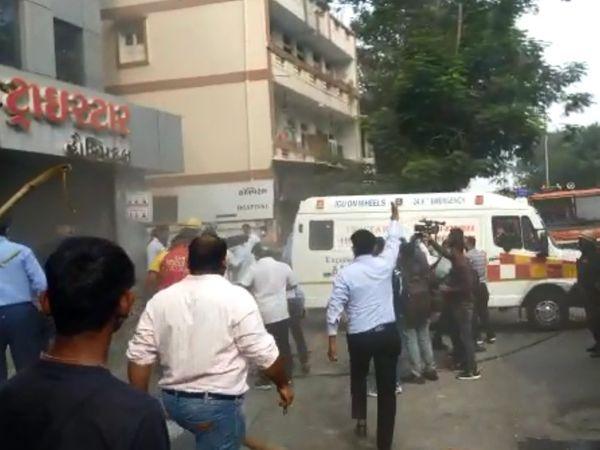 હોસ્પિટલમાં આગ લાગવાને પગલે આસપાસના લોકો એકઠા થઈ ગયા. - Divya Bhaskar