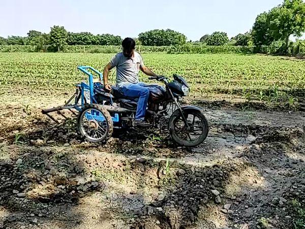 જુગાડ બાઇક નિંદામણ સહિતનાં વિવિધ ખેતીકામોના ઉપયોગમાં આવી શકે છે.