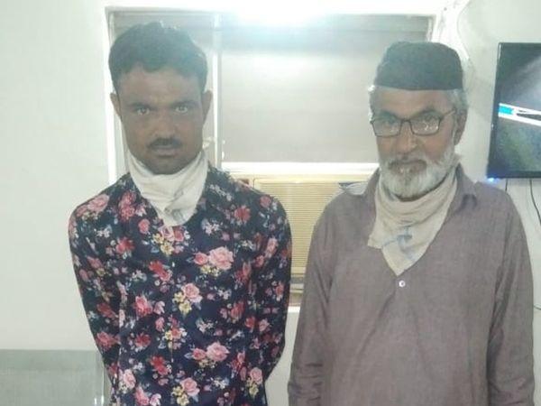 પોલીસે 2 આરોપીને રંગેહાથ ઝડપી પાડ્યા - Divya Bhaskar