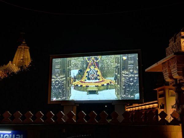 મંદિરના લાઈવ દર્શન માટે 3 એલઈડી ટીવી સ્ક્રીન લગાવાઇ - Divya Bhaskar
