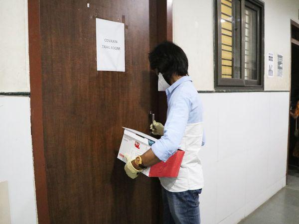 સોલા સિવિલમાં 'કોવેક્સિન'ટ્રાયલ રૂમ. - Divya Bhaskar