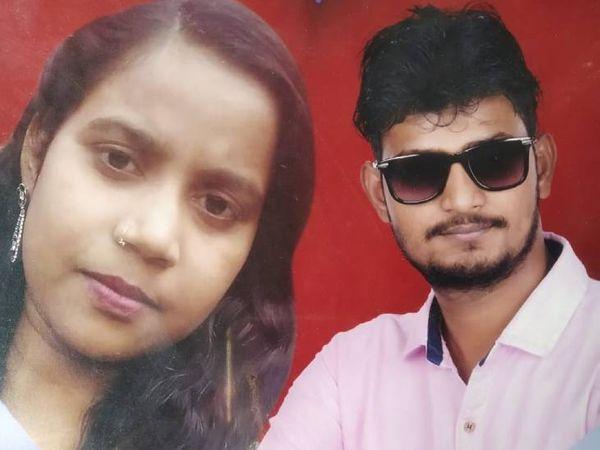 પ્રેમી મહતાબ અને પ્રેમિકા ફિરદૌસ - Divya Bhaskar