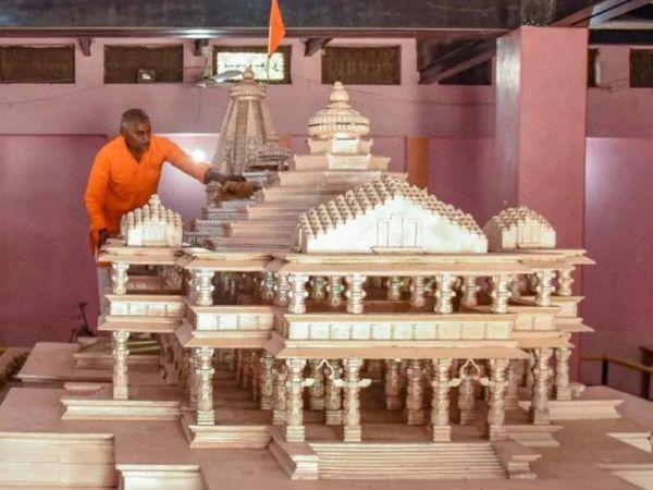 રામમંદિરની પ્રતિકૃતિ - ફાઇલ તસવીર - Divya Bhaskar