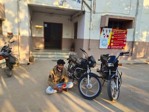 બે બાઇક કબજે લઇ વધુ ચોરી ઉકેલાવાની શક્યતાને ધ્યાને લઇ પુછપરછ હાથ ધરી છે. - Divya Bhaskar