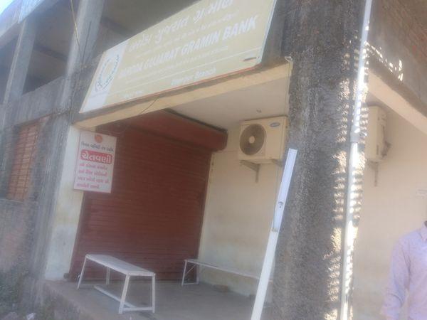 ધાનપુર ગ્રામીણ બેંકના કર્મીને કોરોના પોઝિટિવ. - Divya Bhaskar