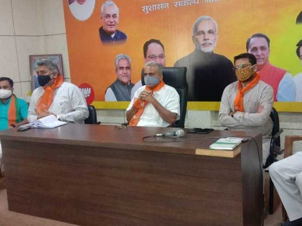 જિલ્લા ભાજપના નવા હોદેદારોની પ્રથમ બેઠકમાં વ્યૂરચના અમલમાં મૂકવા નિર્ણય - Divya Bhaskar
