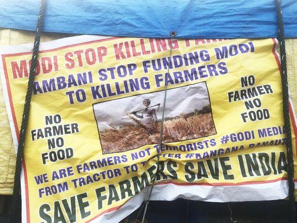 ખેડૂત આંદોલનમાં આવાં પોસ્ટર્સ દ્વારા ખેડૂત વડાપ્રધાનની જગ્યાએ હવે સીધા અંબાણી-અદાણીને અપીલ કરી રહ્યા છે. - Divya Bhaskar