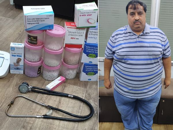 પોલીસે દવાના જથ્થા સાથે નકલી ડોક્ટરને ઝડપી પાડ્યો - Divya Bhaskar
