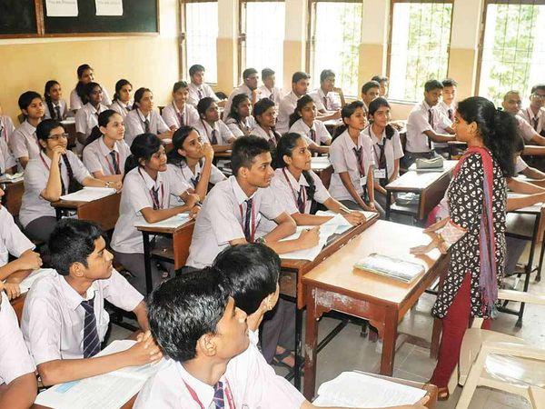 ફાઇલ તસવીર - Divya Bhaskar