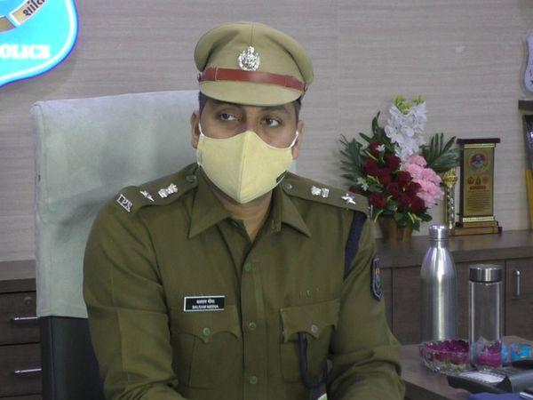 રાજકોટ જિલ્લા પોલીસ વડા બલરામ મીણાએ પ્રેસ કોન્ફરન્સ સંબોધી - Divya Bhaskar