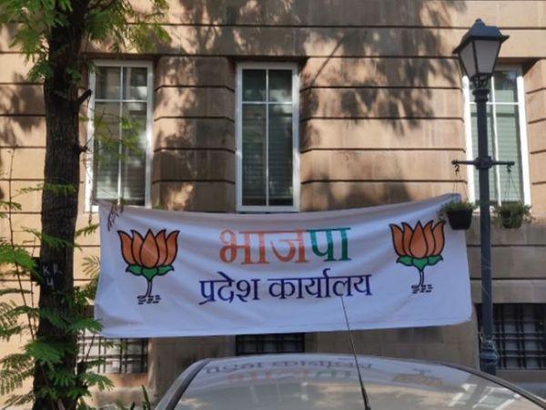 મુંબઈમાં શિવસૈનિકોએ સોમવારે ED ઓફિસ પર નારેબાજી કરી અને ત્યાં ભાજપના કાર્યાલયનું બેનર લગાવી દીધું. - Divya Bhaskar