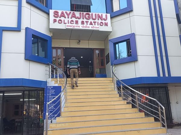 સયાજીગંજ પોલીસ સ્ટેશન