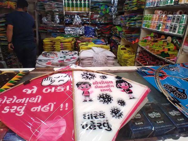 કોરોનાની જાગૃતિ વાળી પતંગો આવી - Divya Bhaskar