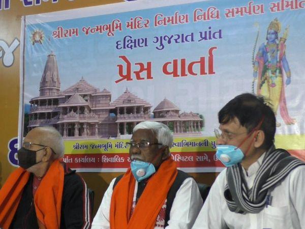 રામ મંદિર નિર્માણ અંગેની સમિતિ દ્વારા માહિતી આપવામાં આવી હતી. - Divya Bhaskar