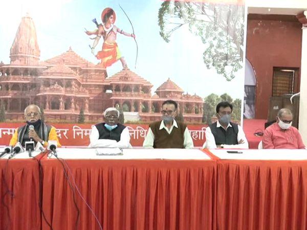 અયોધ્યામાં રામ મંદિર નિર્માણને લઈને રાજકોટમાં VHPની પ્રેસ કોન્ફરન્સ યોજાઈ. - Divya Bhaskar