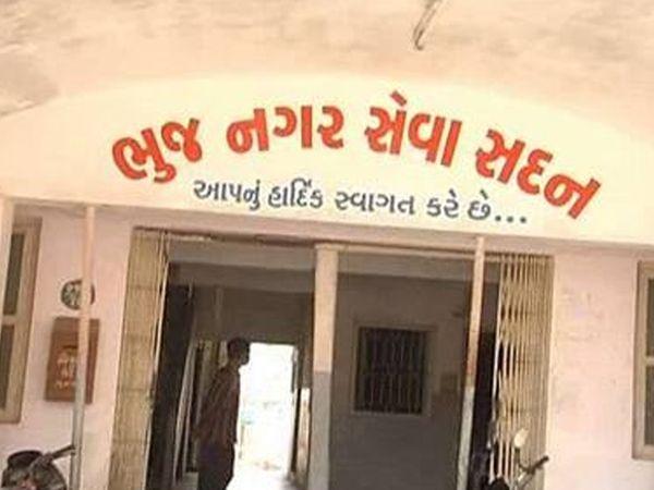 ભુજ નગરપાલિકા - Divya Bhaskar