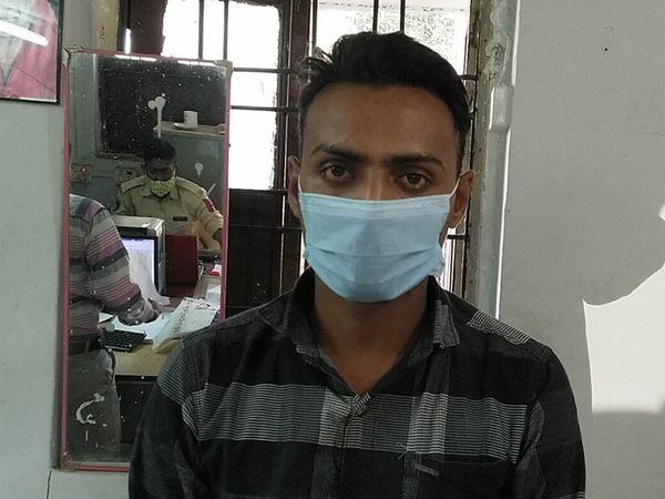 આરોપી GRD જવાન અંકિત - Divya Bhaskar