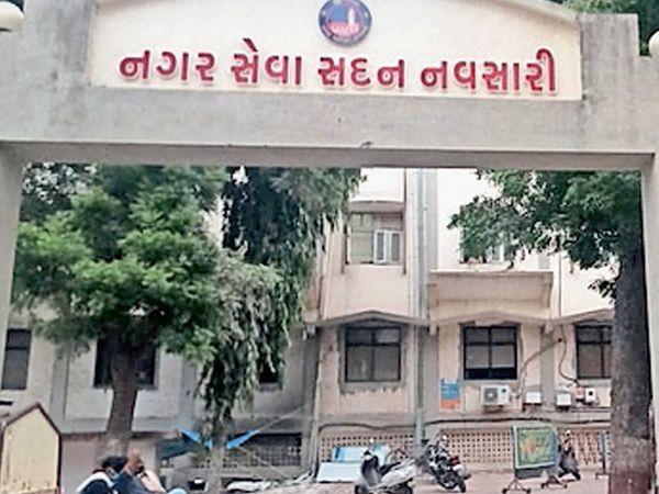 નવસારી નગરપાલિકા - Divya Bhaskar