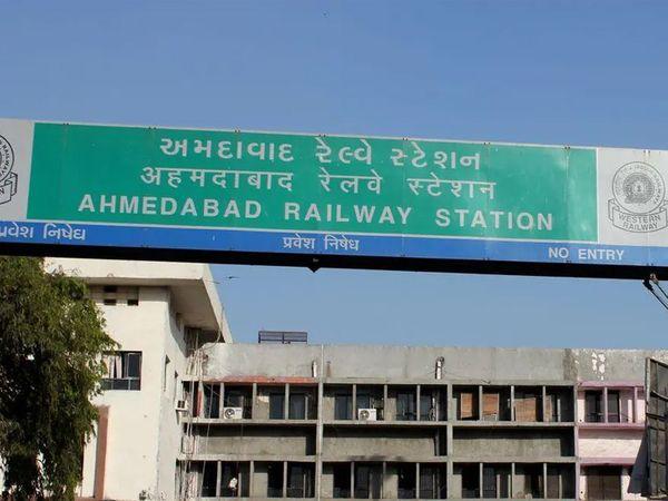 અમદાવાદ રેલવે સ્ટેશનની ફાઇલ તસવીર. - Divya Bhaskar