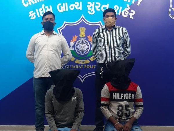 પોલીસે બન્ને આરોપીઓને ઝડપી લઈને આગળની કાર્યવાહી હાથ ધરી છે. - Divya Bhaskar
