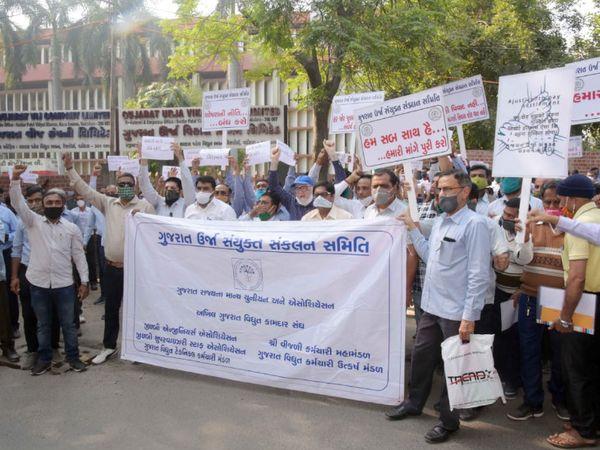 કર્મચારીઓએ મુખ્ય કચેરી સામે જ વિરોધ પ્રદર્શન કરીને પોતાની માંગને બુલંદ બનાવી હતી. - Divya Bhaskar