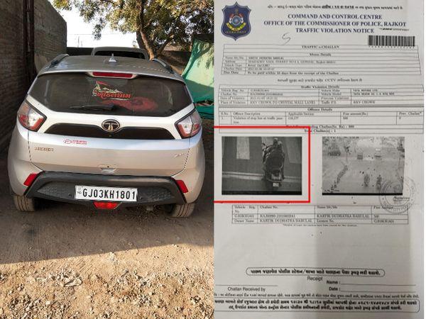 ઇ-મેમોમાં કારને બદલે એક્ટિવાનો ફોટો આવ્યો. - Divya Bhaskar