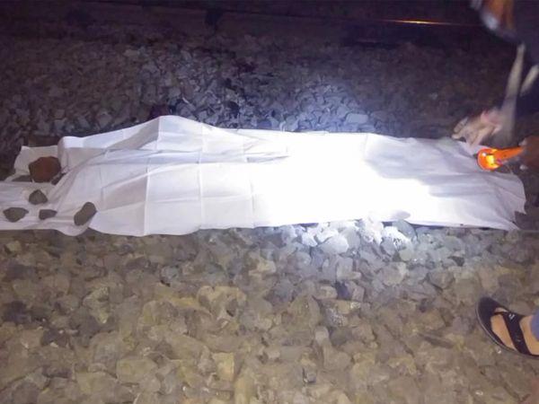 રેલવે પોલીસે મૃતકની ઓળખ કરવા કાર્યવાહી હાથ ધરી
