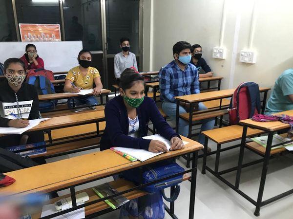 ક્લાસીસીમાં એક પાળીમાં ૧૫થી ૨૦ વિદ્યાર્થીઓને બોલાવાઇ રહ્યા છે - Divya Bhaskar