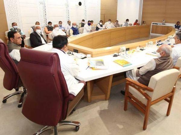 મહાનગર પાલિકાની ચૂંટણીના ઉમેદવારો માટે સીએમના નિવાસ સ્થાને ભાજપના પાર્લામેન્ટરી બોર્ડની બેઠક મળી હતી - Divya Bhaskar