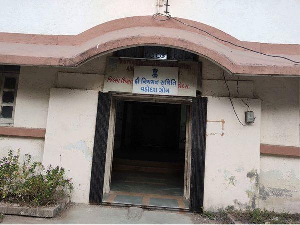 ફી રેગ્યુલેશન કમિટીએ વડોદરા શહેરની 4 સ્કૂલો સામે કાર્યવાહી કરીને ફી પરત કરવા આદેશ કર્યો - Divya Bhaskar