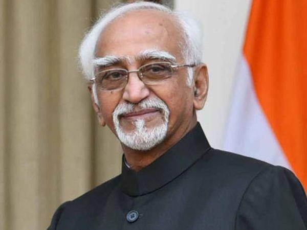 પૂર્વ ઉપરાષ્ટ્રપતિ હામિદ અન્સારીએ કહ્યું કે નવા કૃષિ કાયદા અંગે સંસદમાં ચર્ચા ઓછી થઈ. જો આ બાબતે ધ્યાન રાખવામાં આવ્યું હોત, તો આવી સ્થિતિ આવી ન હોત. (ફાઇલ ફોટો) - Divya Bhaskar