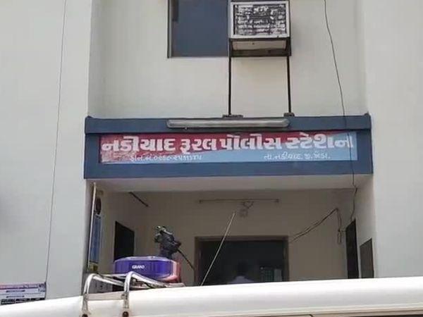નડિયાદ રુરલ પોલીસ સ્ટેશન. - Divya Bhaskar
